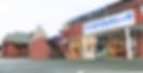 浜名湖ぐるメグルメパーク