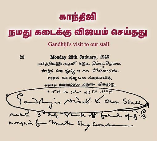 Gandhiji%20visit_edited.jpg