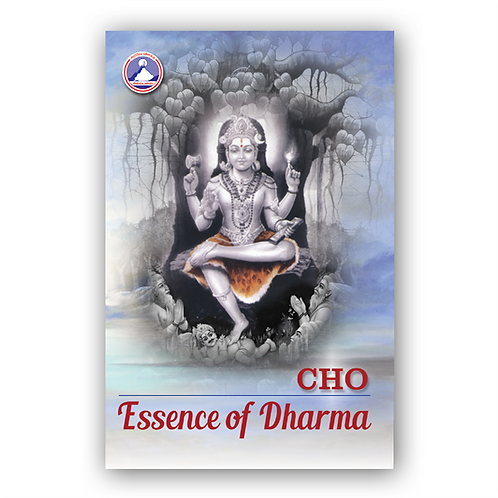 Essence of Dharma