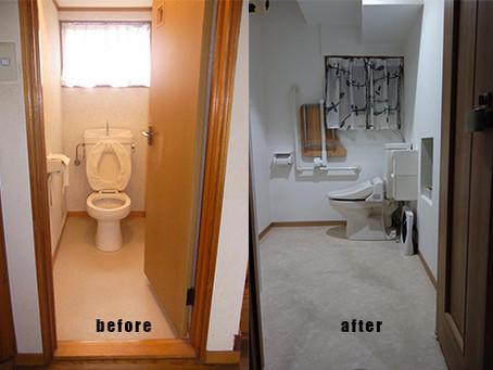 トイレの改修