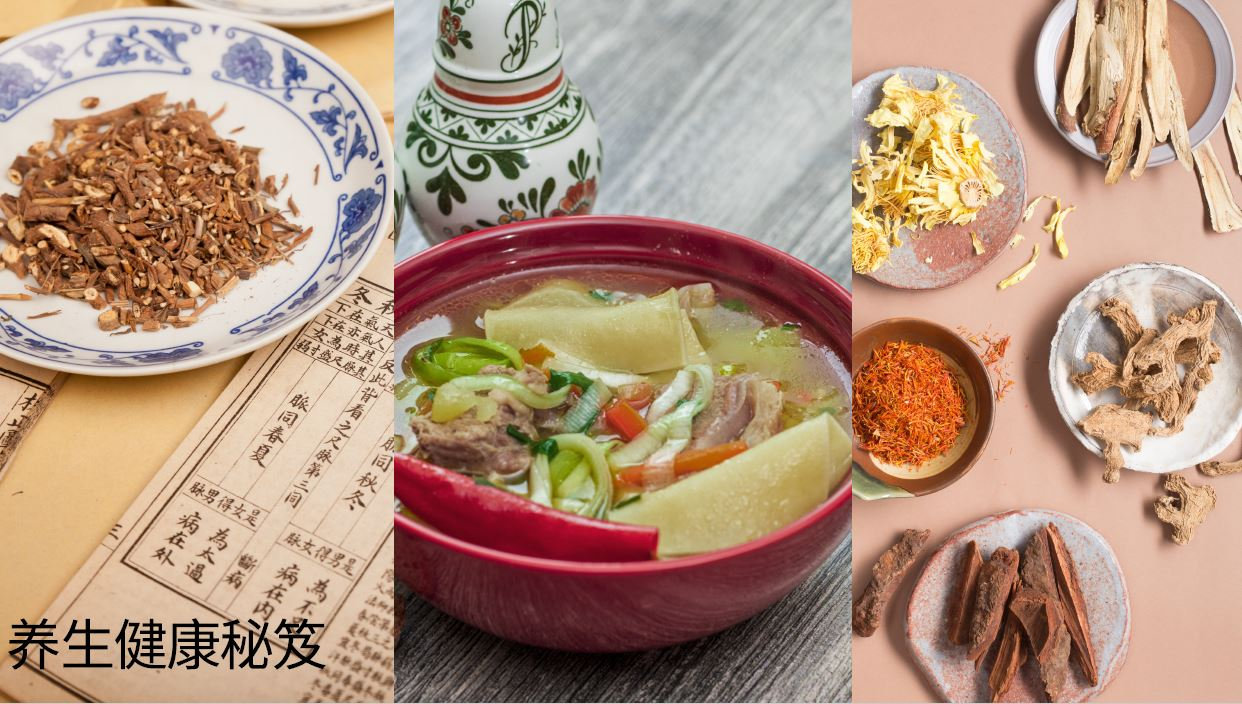 Nutritious Meal 1.JPG