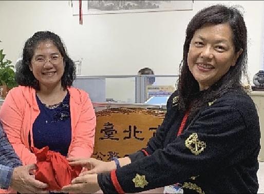 臺北市公務人員協會第八屆理事、監事已於109年3月3日改選完成,並於同月9日選出理事長、常務監事。