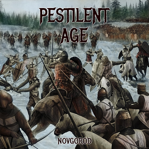 Novgorod E.P. physical copy