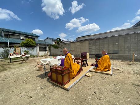 令和2年4月吉日 新宿坊予定地で仏式の地鎮祭(土公供)