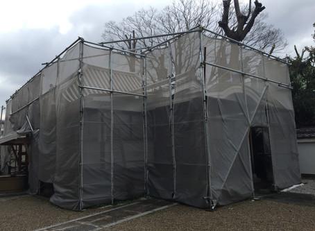台風21号による修復工事