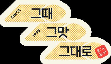 Sticker_original-02.png