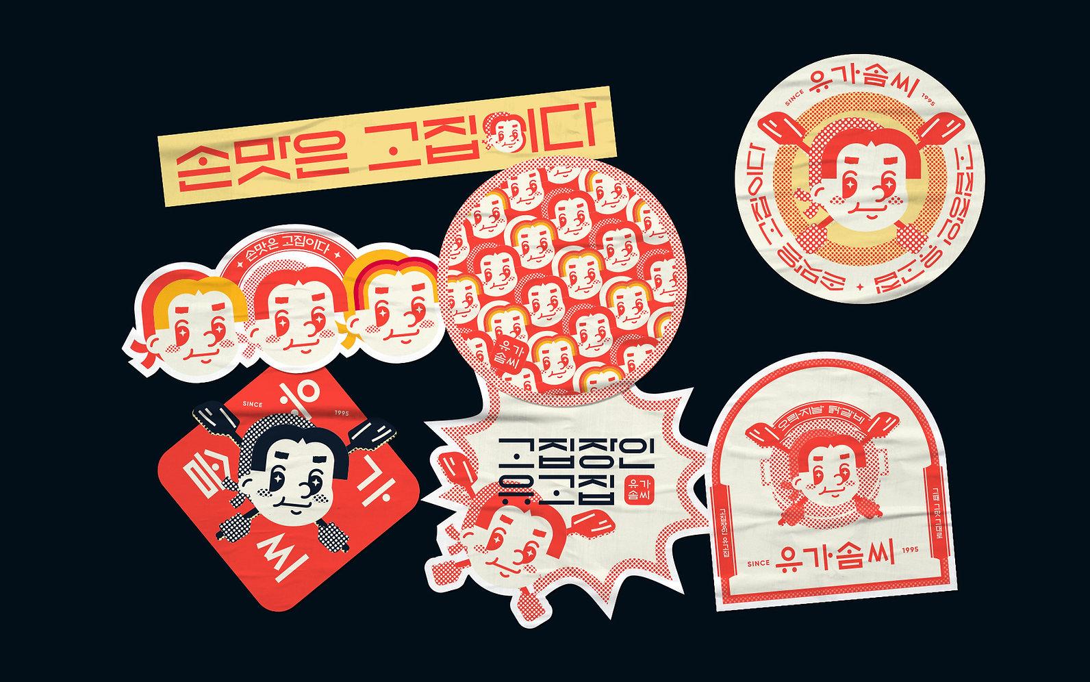 Sticker_Mockup.jpg