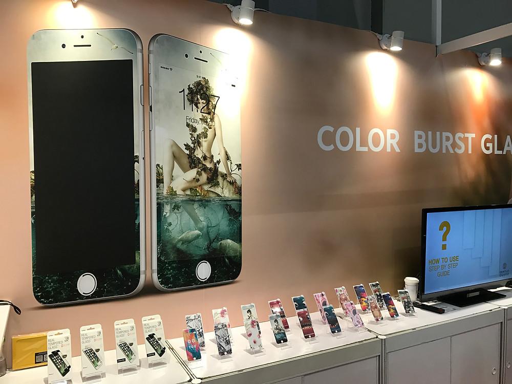 gpel exhibition