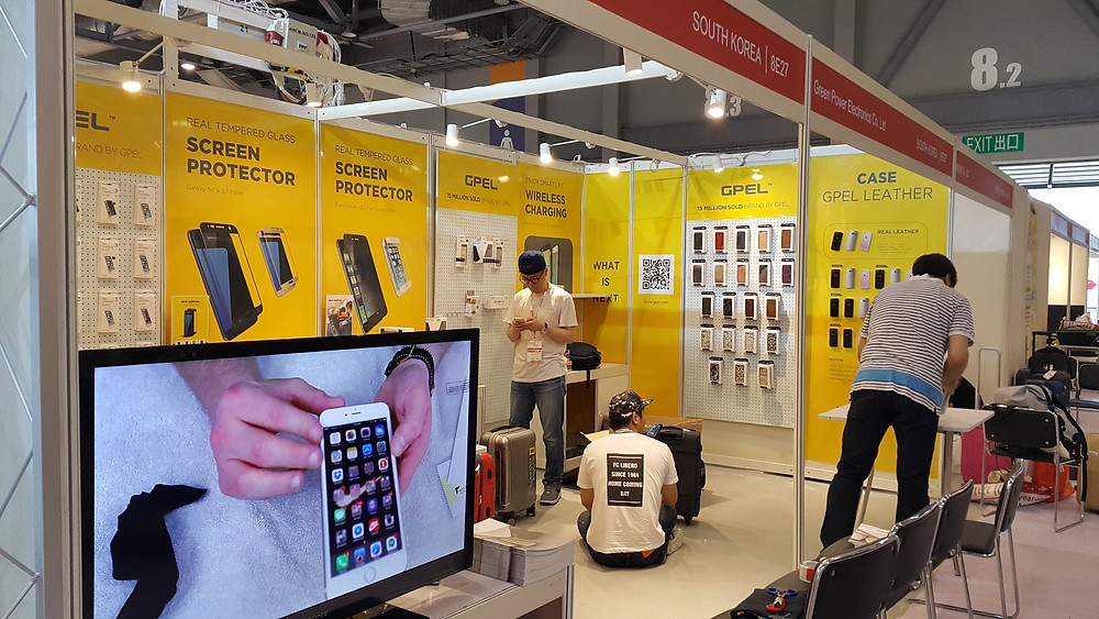 gpel exhibition with hong kong