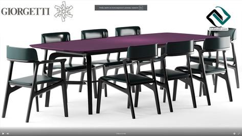 №165. Моделирование стола и стульев  Gio