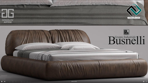 №90.Моделирование кровати  Busnelli PIUM