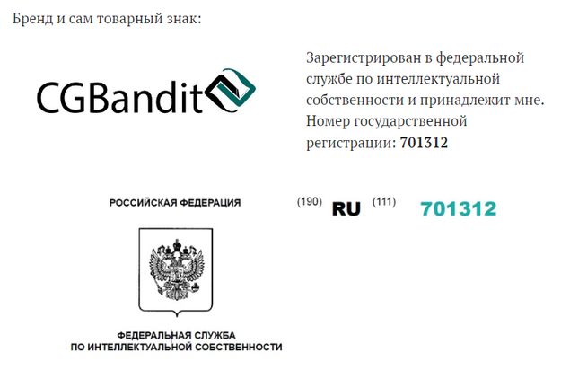 CGBandit.png