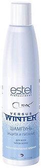 Шампунь для всех типов волос защита и питание Winter 300мл