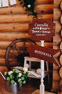 декор праздников Иваново