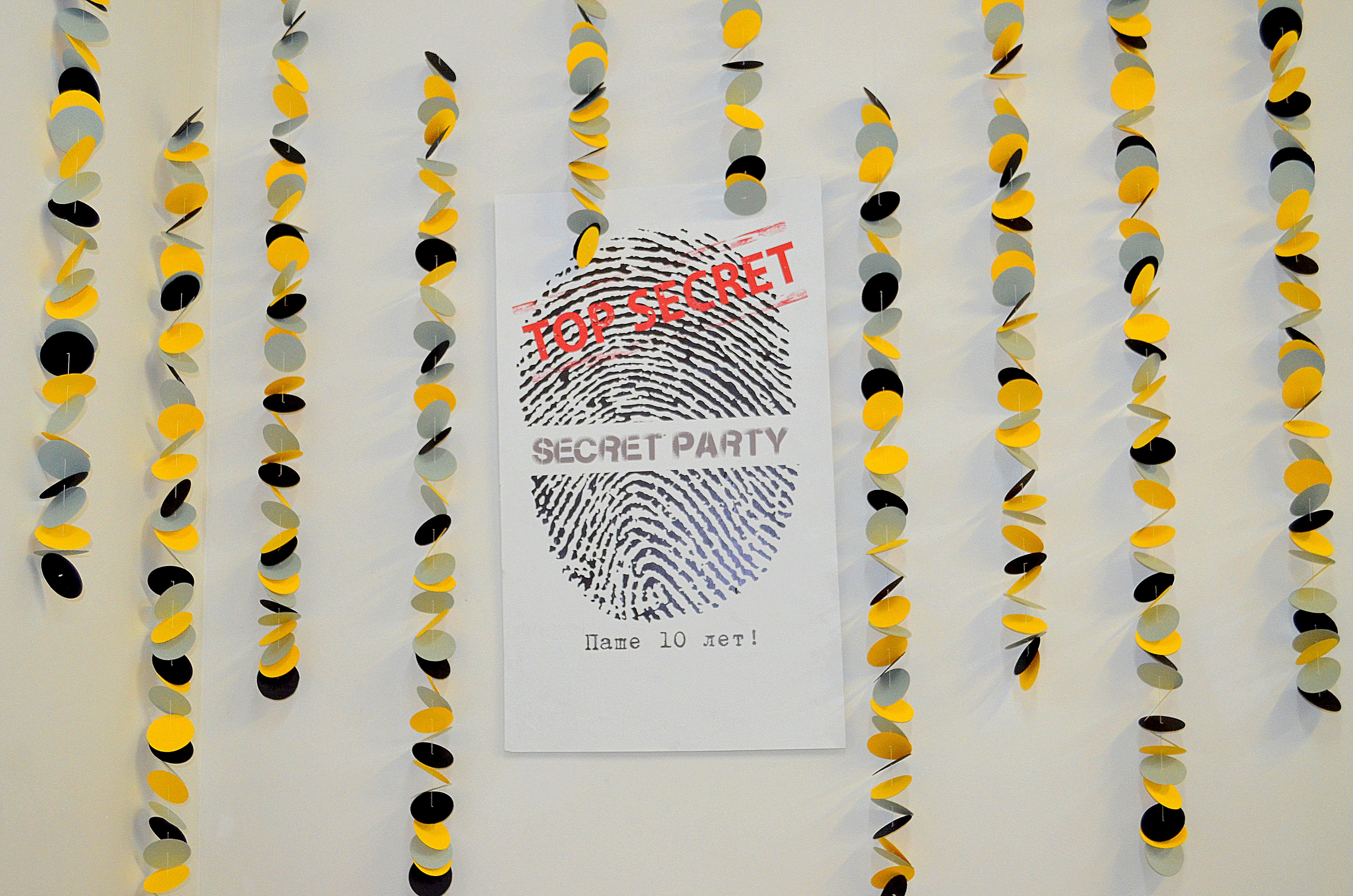 Плакат - отпечаток пальца