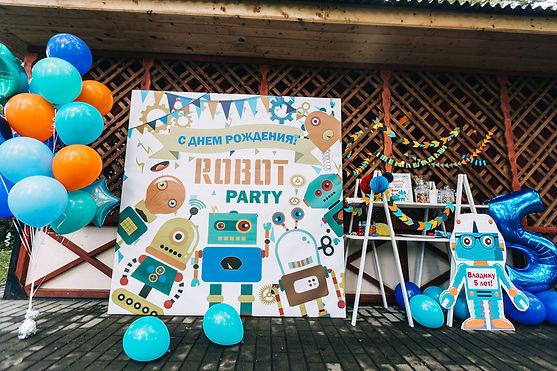 Детский праздник роботы