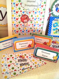 """Набор для Дня Рождения в стиле""""M&M's"""