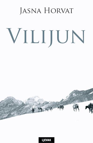 2016 Vilijun