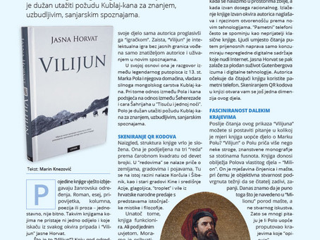Vilijun - uzbudljiva igra (Marin Knezović)
