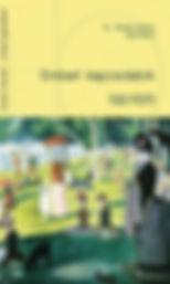 Dr. Thomas Gordon Emberi Kapcsolatok, Gordon kommunikáció