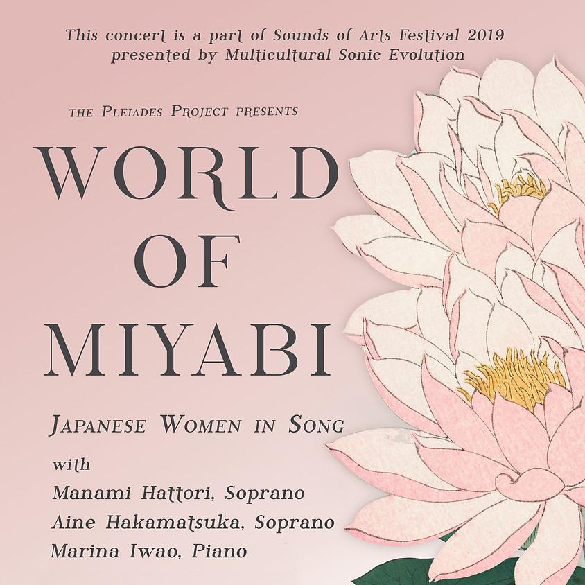 WORLD OF MIYABI: JAPANESE WOMEN IN SONG