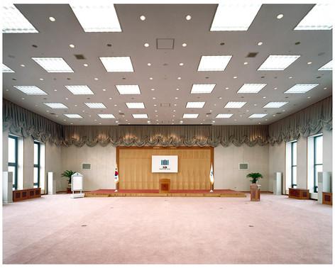 8 대검찰청회의실