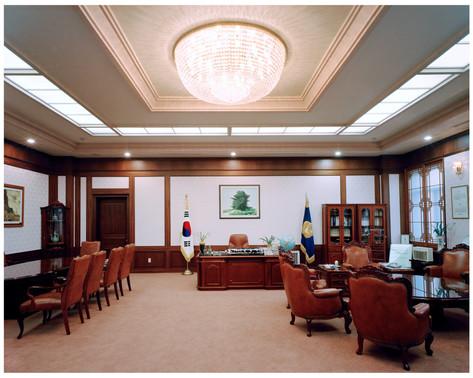 5 국회의장실