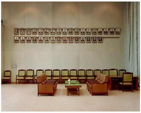 9 대검찰청 대회의실