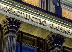 Силуанов заявил об отсутствии планов снижать налоги из-за роста доходов