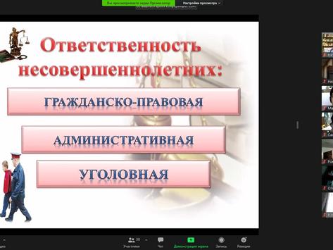 Консультация «Незнание закона не освобождает от ответственности»