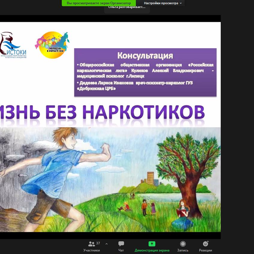 Снимок экрана (32)