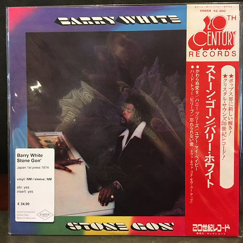 BARRY WHITE • Stone Gon'