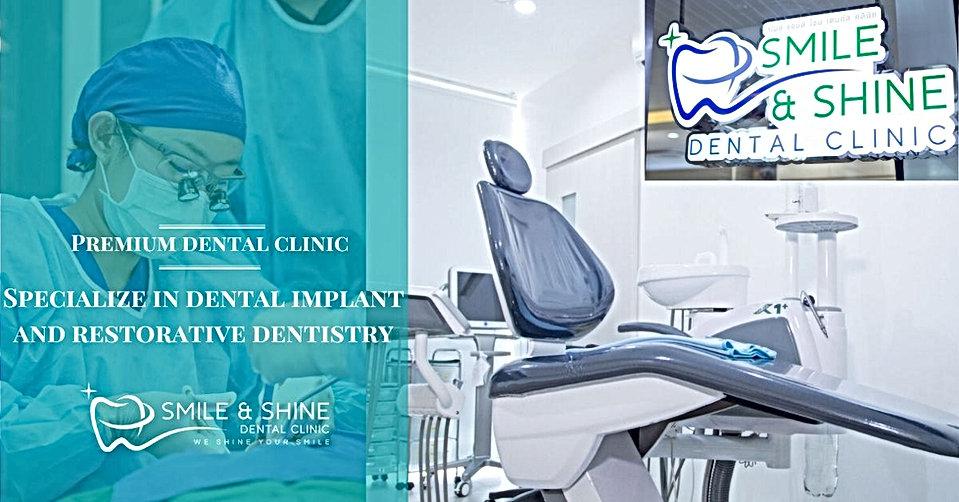 Premium dental clinic.jpg