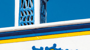ref.ª 265 | Algarve