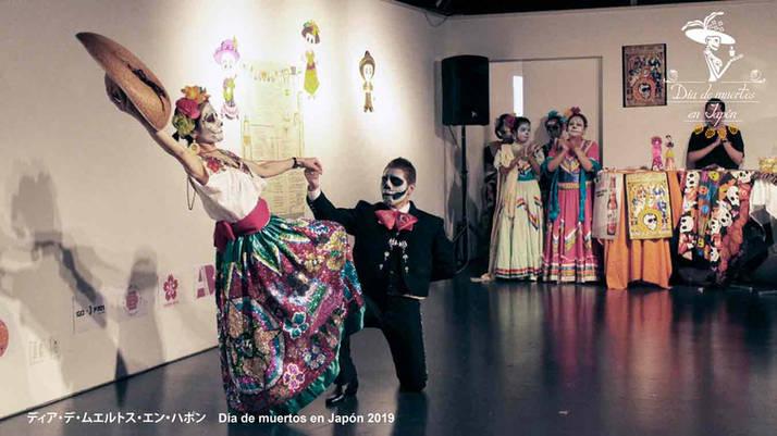 dmjapon2019_catrines-bailando.jpg