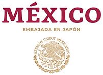 Embajada de Mexico en Japon お盆 Día de Muertos en Japón