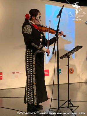 dmjapon2019_mariachi-catrina.jpg