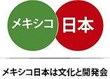 ACyD.jpg