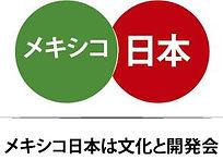 ACyD お盆 Día de Muertos en Japón