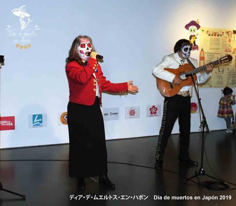 dmjapon2019_catrines-japoneses.jpg