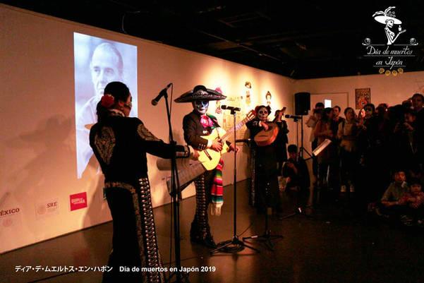 dmjapon2019_mariachis-calaveritas.jpg