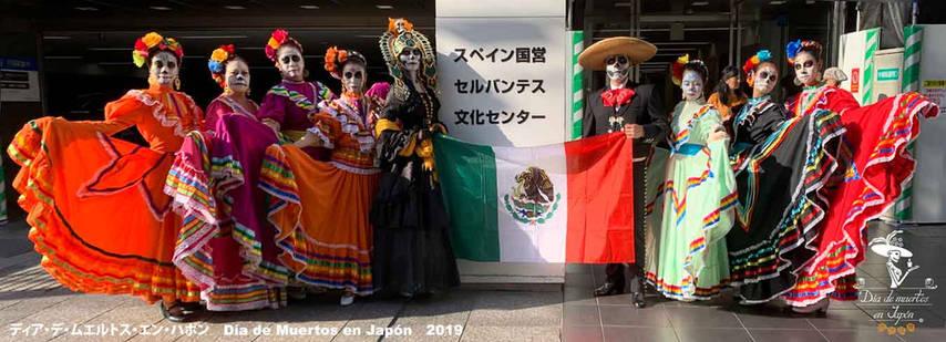dmjapon2019_catrinas-mexicanas.jpg