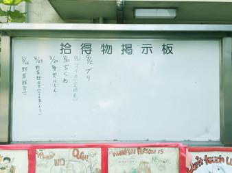 🍥今日もどっかでラーメン🍥 〜築地〜