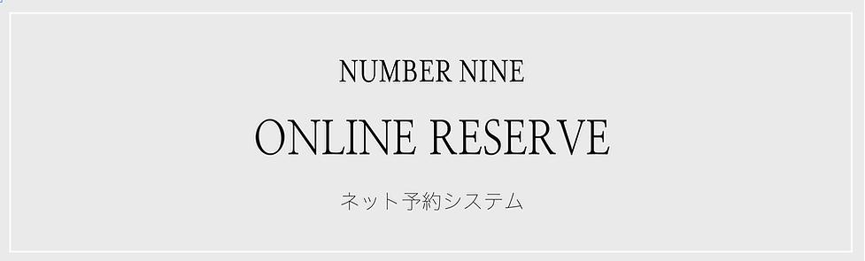 スクリーンショット 2020-05-07 17.51.01.png