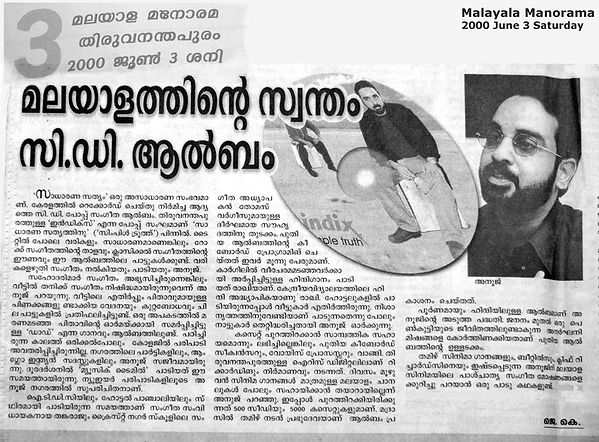 About Anuj Nair in  Malayala Manorama. News report on Simple Truth by Anuj Nair. Release of Simple Truth- Music album (2000), news report on release of Simple Truth in June 2000, Anuj Nair, The Indix.