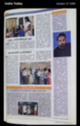 India Today, Anuj Nair, Singer, News,1999 October