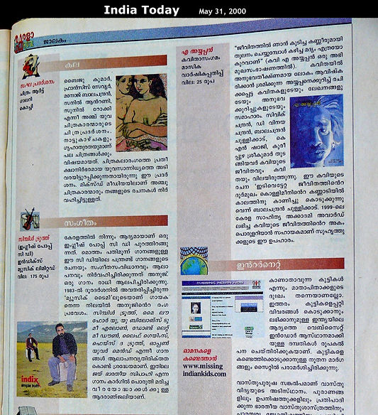 About Anuj Nair. Review on Simple Truth in India Today,Simple Truth music album review,Anuj Nair, The Indix,2000