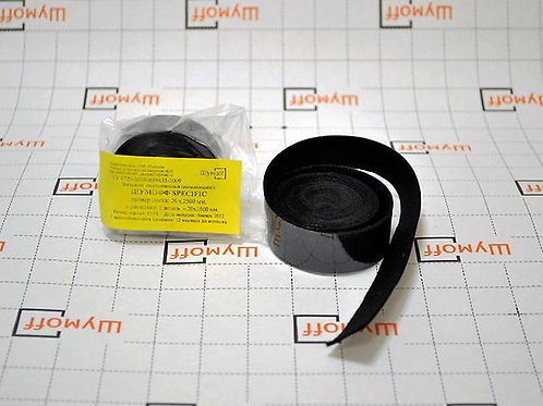 Тепло- звукоизоляционный Шумоff Specific 2см* 2,5м