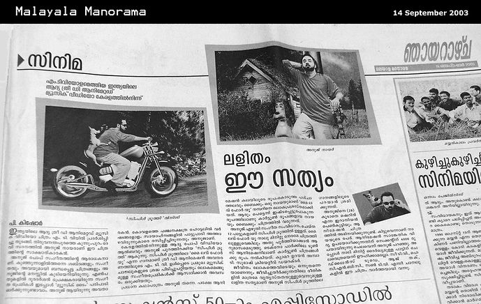 About Anuj Nair in Malayala Manorama daily,India's first 3D animated music video, Anuj Nair on MTV, My Love For You