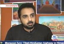 Anuj Nair- Broadcast Media- News in Aaj Tak